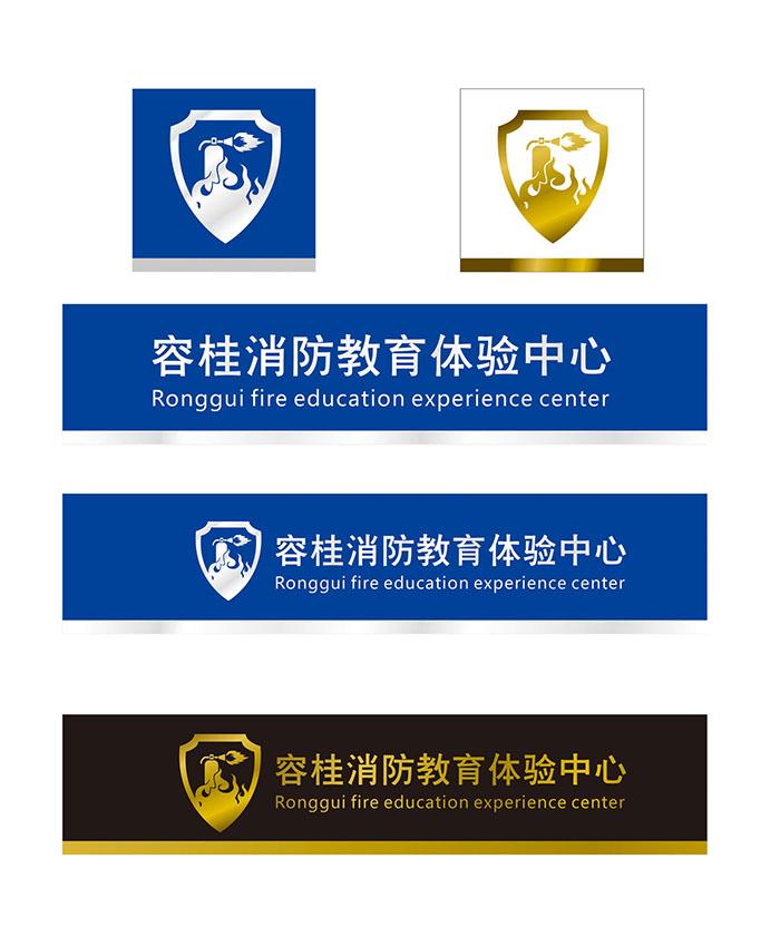 顺德消防-展馆logo徽标